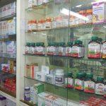 Tájékoztatás gyógyszertár nyitvatartásáról